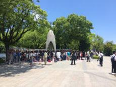 The Children's Peace Monument at Hiroshima Peace Memorial Park, 2016