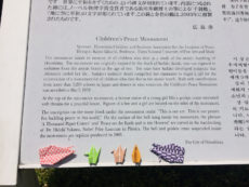 Origami cranes made by children visiting the Children's Peace Monument in Hiroshima