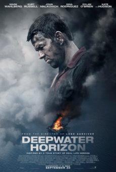DeepwaterHorizonlarge